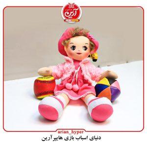 عروسک دختر زیبا